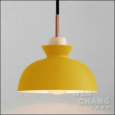 北歐 貝絲多色吊燈 4色 LC-118 (C款) *文昌家具*