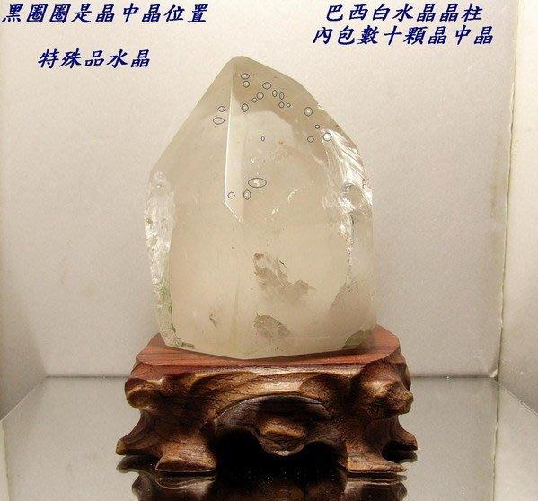 小風鈴~巴西天然白水晶柱內包數十顆晶中晶(晶柱擺件)~重:680g(特殊收藏水晶)
