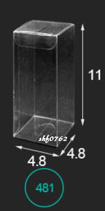 ≡☆包裝家專賣店☆≡包裝用品 PVC透明盒子 塑膠盒481號寬4.8x側4.8x高11cm 1包/10入/70