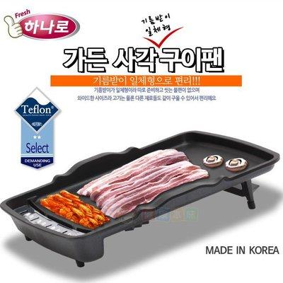 韓國長斜式排油烤盤40x34cm 烤肉盤 排油烤盤 [KO8809141] 健康本味