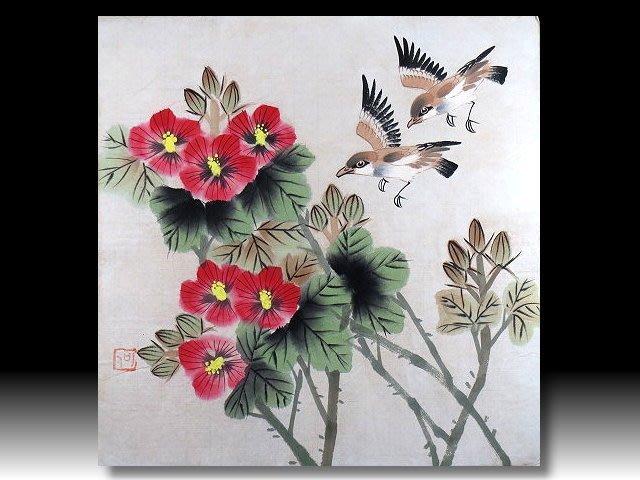 【 金王記拍寶網 】S926   名家款 水墨花鳥圖 手繪書畫一張 罕見 稀少~