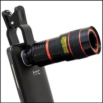 iPhone 6 手機 鏡頭 望遠鏡頭 8X 8倍 夾式夾子 長焦外接鏡頭 魚眼 手機 平板 三星 HTC【RI335】