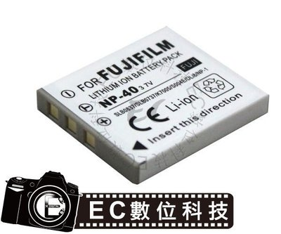 【EC數位】FUJI Z5 Z3 Z2 Z1 F810 F700 F710 F610 F470 F460 專用 NP-40 NP40 高容量防爆電池 &