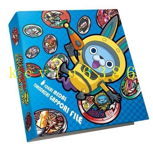 東京都-非假面騎士-妖怪手錶 徽章收集冊(內可放置24枚徽章) USA 兔 現貨