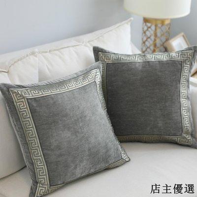 北歐古典繡花樣板間抱枕灰色繡花抱枕絨家居軟裝樣板間靠包靠墊