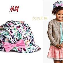 H&M繽紛彩蝶貝雷帽/遮陽帽 1.5-4歲(售490含運/頂)