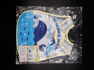 本地包郵 日本進口 Baby Bib plastic 膠 兒童圍兜 2 件 海洋動物圖案  全新 正版