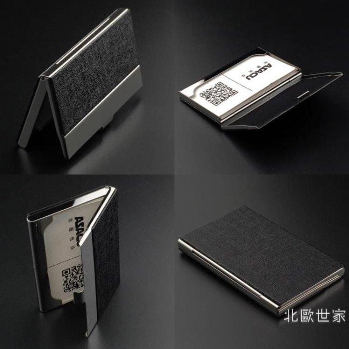 名片夾 男式 商務金屬不銹鋼名片夾創意辦公 個性名片盒女士