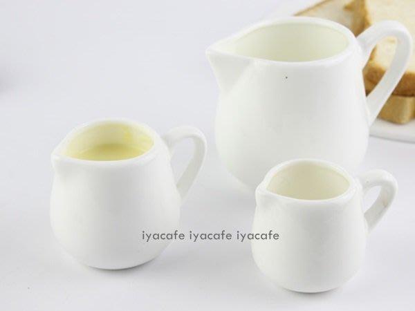 附發票-愛鴨咖啡-陶瓷小奶盅 蜂密罐 奶精罐 楓糖罐 50cc