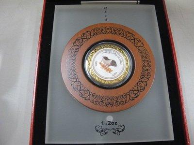 二手舖 NO.2531 澳洲珀斯生肖紀念幣 澳洲2007豬年生肖彩色銀幣 1/2盎司