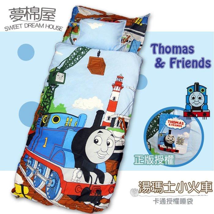 夢棉屋  幼稚園 睡袋 ~正版授權~限量特惠~沒買後悔~ 雙開拉鍊 湯瑪士小火車-藍 只要699元