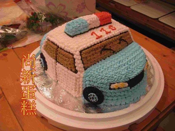 ☆尚新蛋糕☆低糖 9吋 帥氣警車 Police 生日蛋糕 投保產品責任險 最安心
