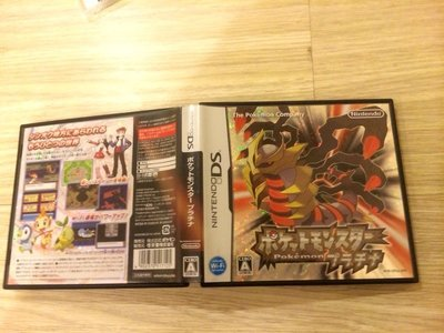 NDS 3DS 神奇寶貝白金版 神奇寶貝 白金版 非黑版2 黑2 白版2 白2