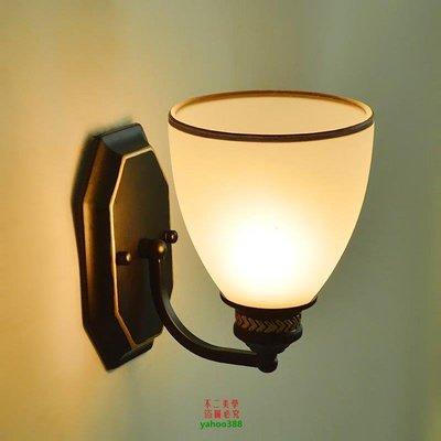 {美學}美式床頭壁燈廚房過道路燈具洗手間衛生間壁燈簡約玻璃燈罩MX_1442