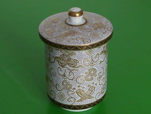 九谷手描金點圖紋飾蓋杯(生山窯)