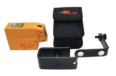 PLS3 高亮度(上.下.水平) 3點式點雷射 自動整平雷射墨線儀/水平儀/點式垂直雷射