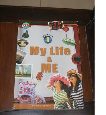 EFL8 何嘉仁菁英美語 兒童青少年班 第8級 textbook 1 My life & me  二手 有使用過