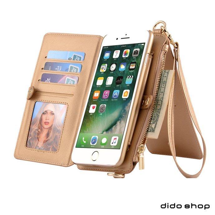 iPhone 6 Plus/6s Plus 5.5吋 斜肩多功能錢包手機皮套 (MC002)【預購】