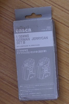 Tasca-1/35-35-023- WWII -German -Jerrycan Set B-1/35-加費5元-M-717