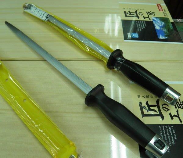 @@@最專業的刀剪 台中市最知名的建成刀剪行@@@-德國--Dick-專業級磨刀棒(圓)