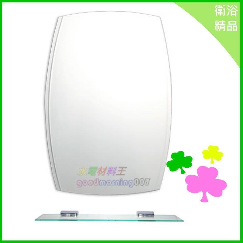 ☆水電材料王☆ 豪華化妝鏡 浴室 廚房 收納 精品 【C087】