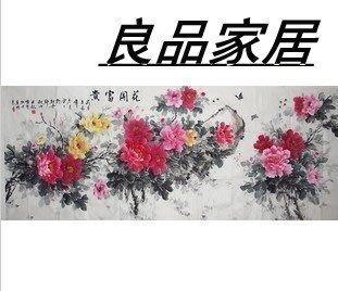 【優上精品】八尺國畫牡丹畫 花開富貴 會議室書畫 客廳橫幅 酒店牡丹 純手繪(Z-P3263)