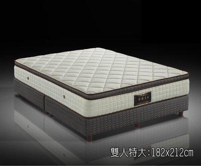 【偉儷床墊工廠】【珍愛~硬獨立5cm乳...