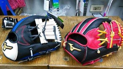總統棒壘球(自取可刷國旅卡) MIZUNO FRIENDSHIP 棒壘球 內野 手套 1ATGS50800 台灣製造 台北市
