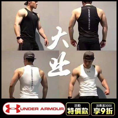 Under Armour UA 背心緊身衣 運動健身訓練速幹衣