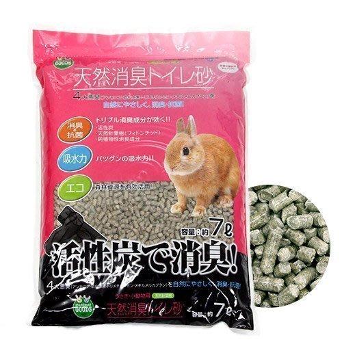 COCO《超取限一包》Marukan兔用天然活性炭除臭木屑砂7L(約4.2kg)崩解型松木MR-597小動物可用