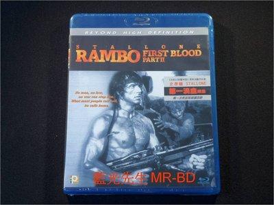 [藍光BD] - 第一滴血 II Rambo First Blood Part II