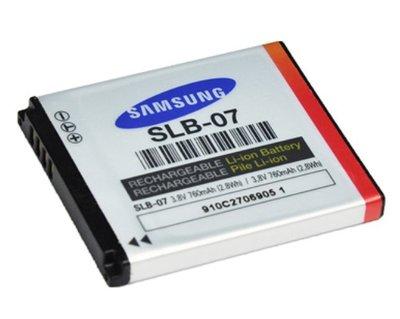 *大元˙台北*【原廠電池】Samsung SLB-07 原廠電池 裸裝出清 ST500 PL150 SLB-07A