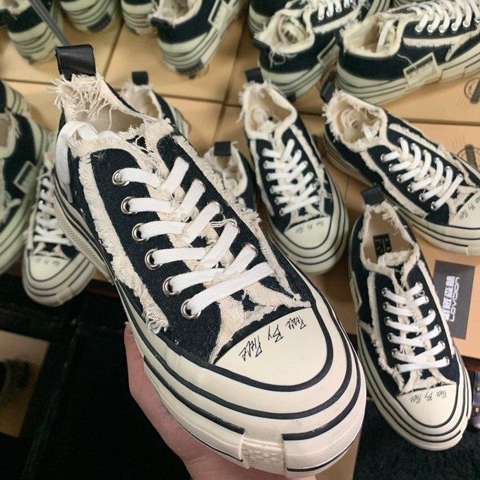 [ 羅崴森林 ] xVESSEL吳建豪G.O.P.黑色 解構 帆布鞋現貨男41 42 43