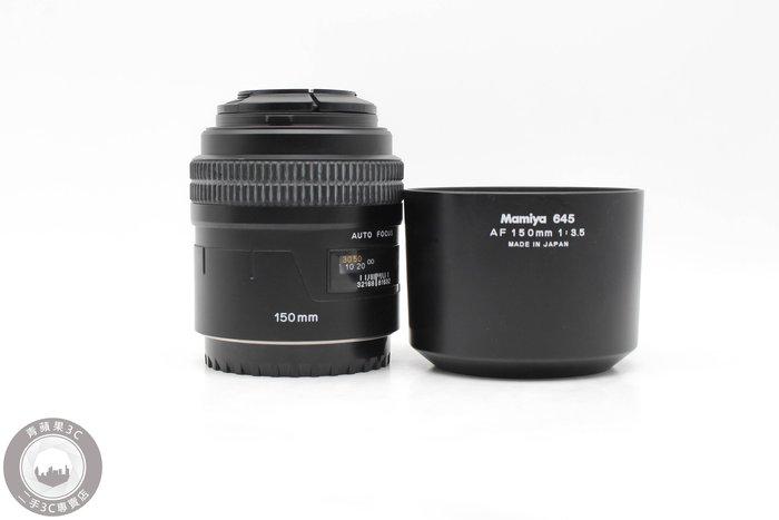 【高雄青蘋果3c】Mamiya 150mm f3.5 AF for Mamiya 645 自動對焦 中片幅鏡#49524