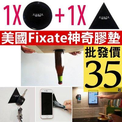 Fixate Gel Pads萬能凝膠墊 圓形+三角形奈米強力矽膠墊 廚房 牆壁貼 車用 手機貼 止滑【RS596】