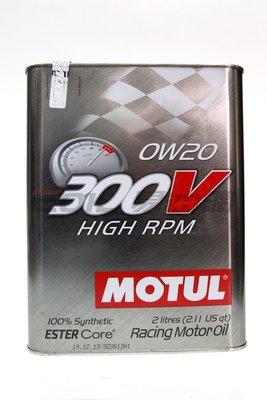 【易油網】MOTUL 300V HIGH RPM 0W20 汽柴車機油 100%合成雙酯基