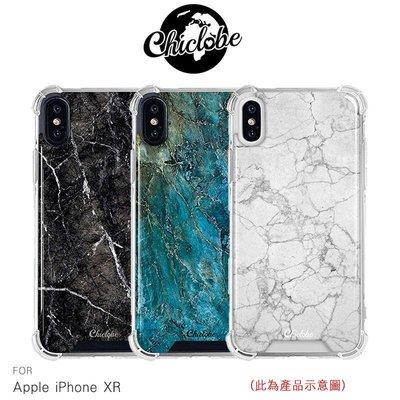*PHONE寶*Chiclobe Apple iPhone XR / Xs Max 反重力防摔殼 保護殼 大理石系列