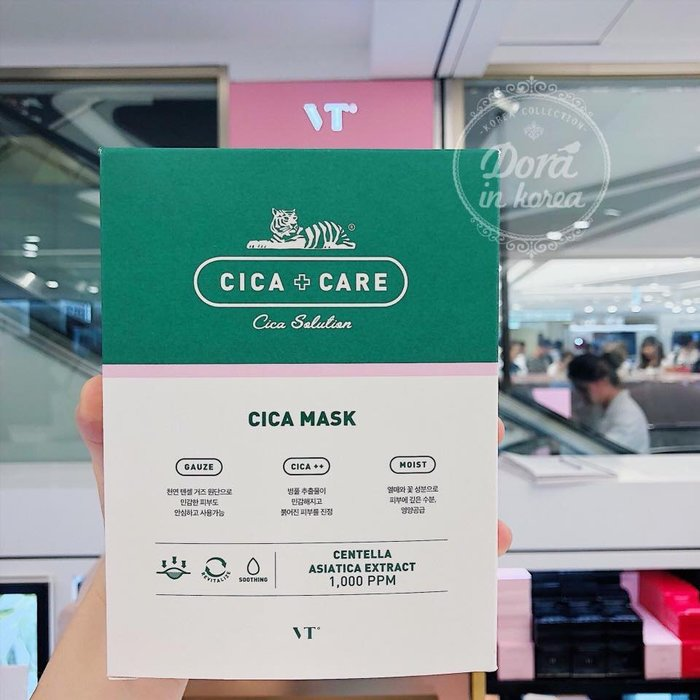 【現貨/韓國連線商品】韓國 VANT CICA積雪草老虎面膜 一盒10片 韓國帶回 朵拉韓國代購