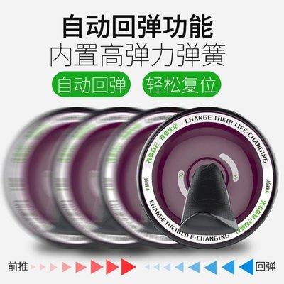 健腹器 彈健腹輪腹肌初學者收腹部靜音健身器材家用女滾輪滑輪男LB3973【】