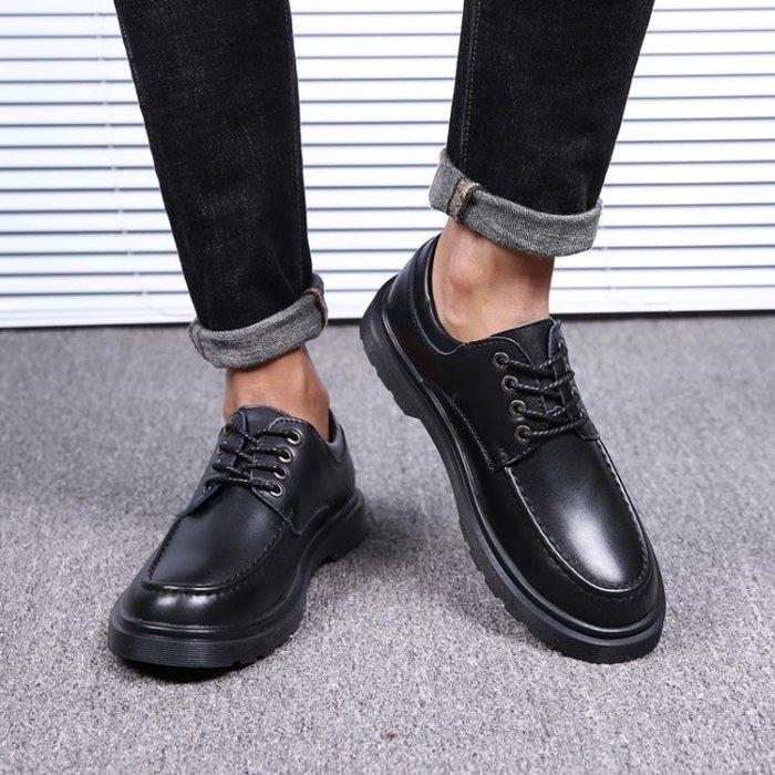 皮鞋 正裝男士商務皮鞋圓頭秋季青年韓版潮流英倫黑色男鞋休閒鞋子【炫美韓妆】