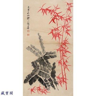 藏寶閣 名家字畫啟功純手繪三尺條幅精品荷花辦公室客廳裝飾收藏送證書 B3580