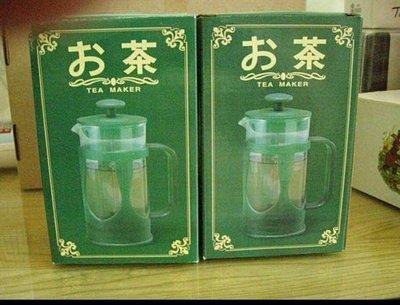 全新泡茶葉壺共2個