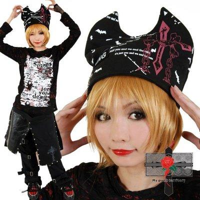 Punk Rock 日本視覺龐克百搭黑蘿莉搖滾青春塗鴉骷顱頭棉質小惡魔牛角帽 GOTH