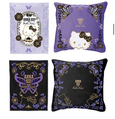 7-11 時尚聯萌集點送 ANNA SUI 三麗鷗KITTY 刺繡抱枕保暖毯組 現貨喔紫色黑色