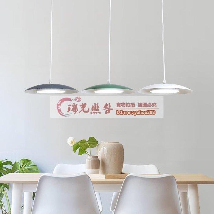 [興達照明]北歐餐廳吊燈三頭創意馬卡龍色系飯廳餐桌燈具現代簡約風吧檯燈