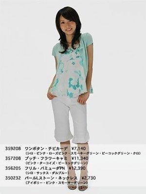 日本知名品牌LAISSE PASSE 黑色單鑽針織小罩衫~原價3980