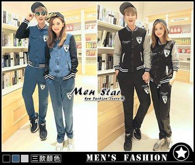 【Men Star】免運費 韓版拚色棒球套裝 羽絨外套 棒球外套 媲美 adidas a&f superdry 極度乾燥