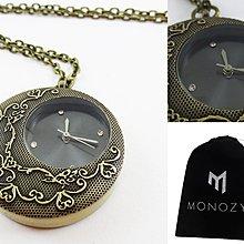 日本正版 MONOZY 復古 項鍊 新月 懷錶 MNZ-63263 附專屬收納袋 日本代購