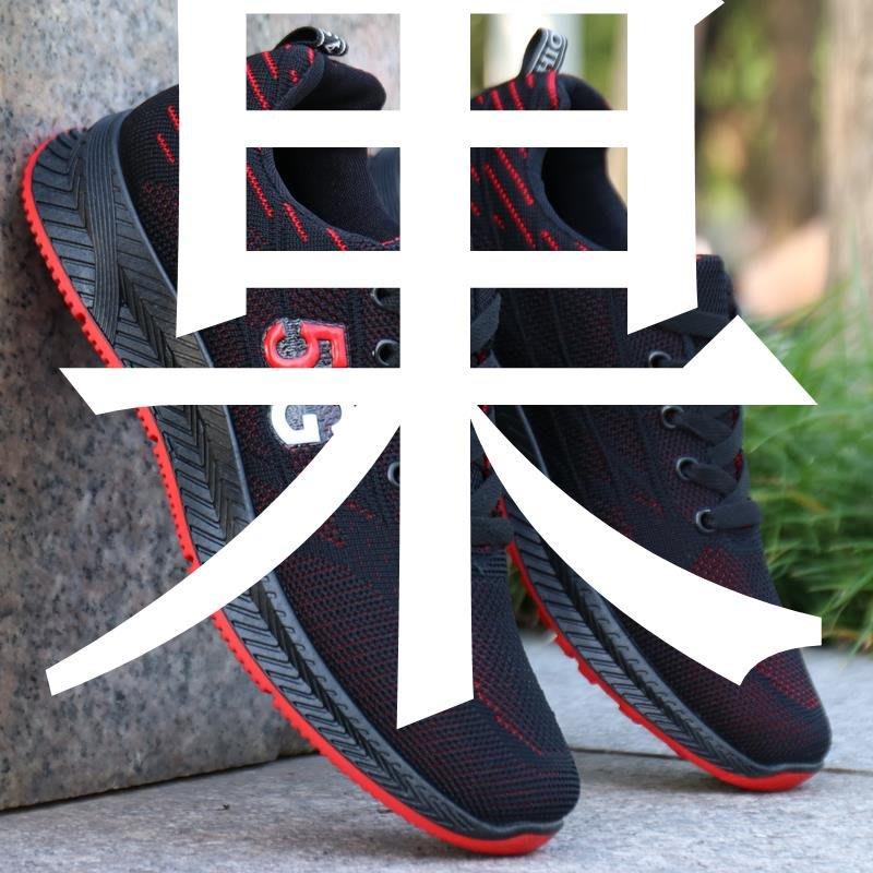 果果家正韓男鞋男士運動鞋2020夏季黑色飛織網布休閒鞋百搭潮流透氣男鞋子跑步鞋