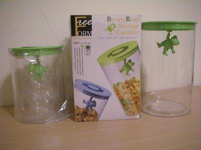 全新台灣製質優 BENNY BEAR 綠色小熊可記憶提醒式月份 / 日期盤功能收納罐兩只壹組